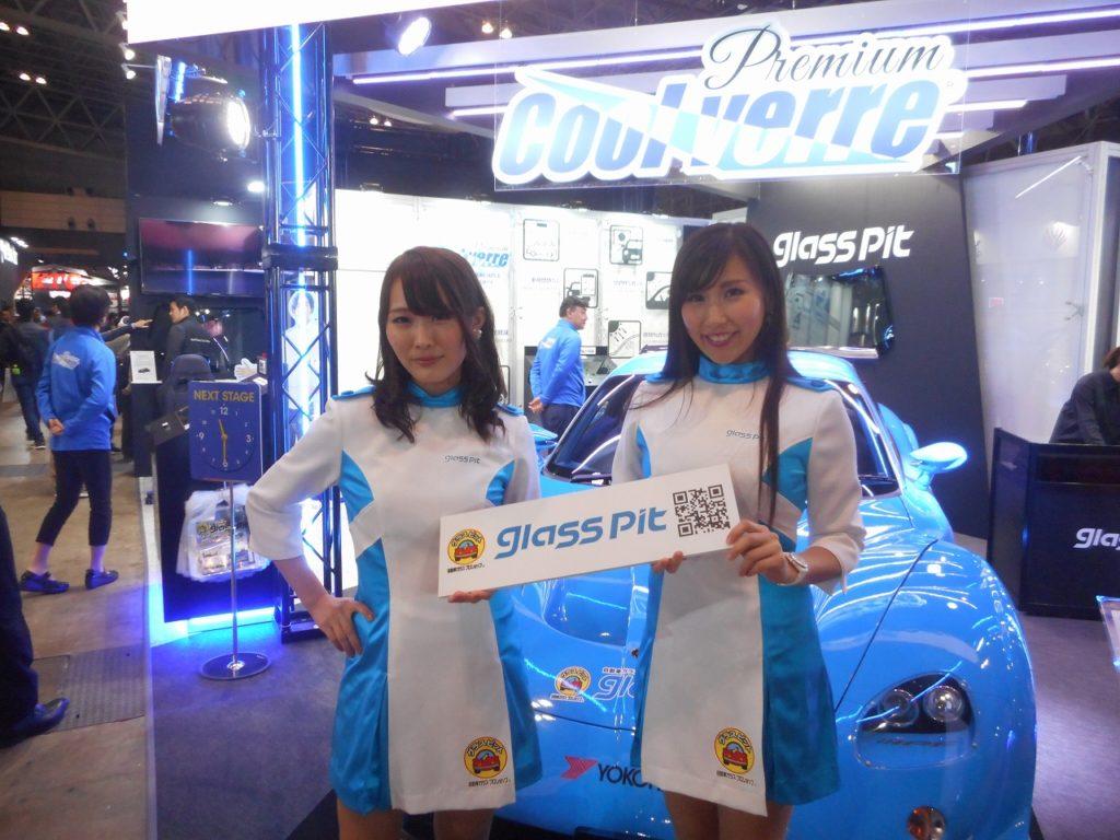 s-DSCN0179