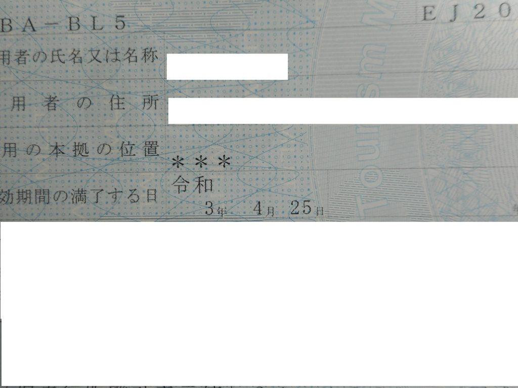 DSCN0588