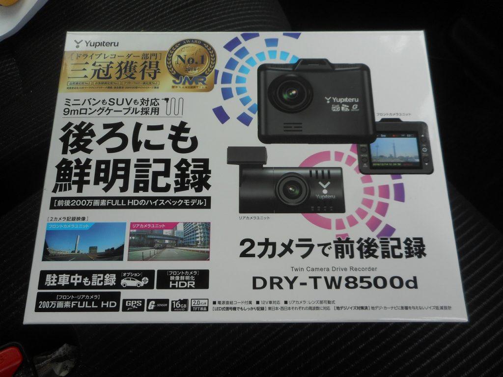 s-DSCN0581